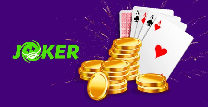 Казино Джокер и бонусы