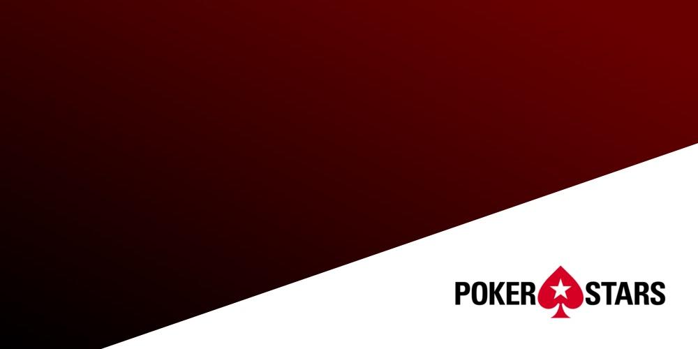 Покер Старс - покерный рум