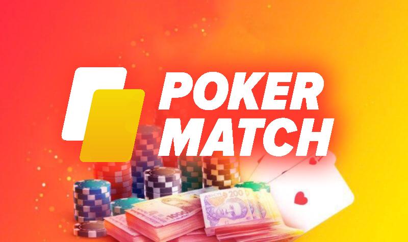 PokerMatch игры в руме